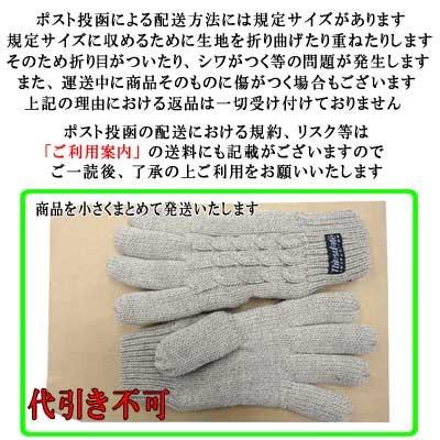 画像4: 日本製ハーフナイロン手袋 手結びリボン 基本色