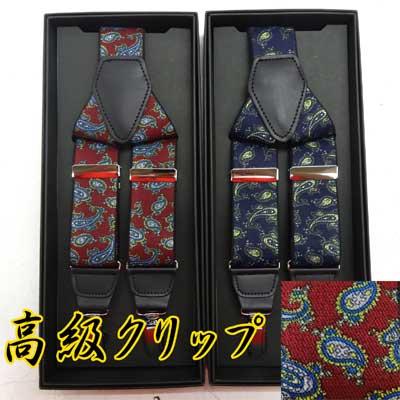 ドレス 35mm Y型