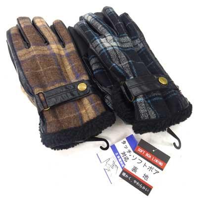 紳士ナイロン/防寒手袋