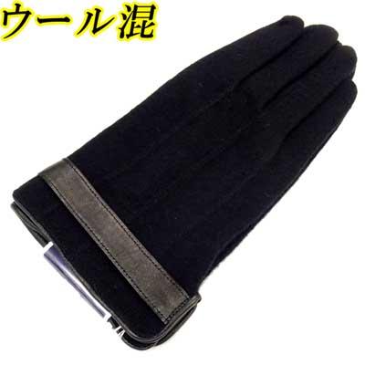 紳士ジャージ手袋