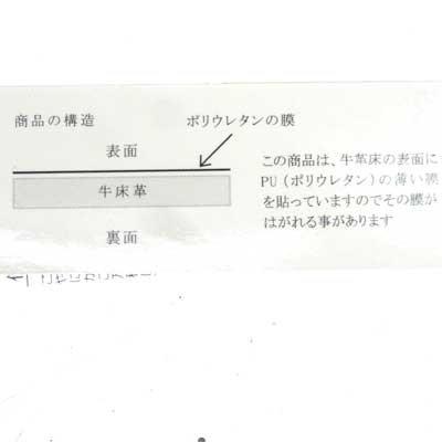 画像4: 紳士ベルト 30mm牛革(スムース) オイル牛床一枚革 1P L寸箱売り(10本黒のみ)