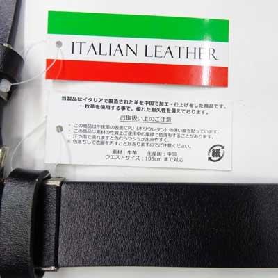 画像5: 紳士ベルト 35mm 牛革 L寸 イタリアンレザー 牛床一枚革 1P 箱売り(10本アソート)