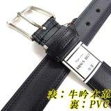 日本製 紳士 ビジネスベルト 30mm アッパー 牛吟本革 裏:PVC Wステッチ