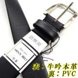 日本製 紳士 ビジネスベルト 30mm 袋無双 牛吟本革 裏:PVC