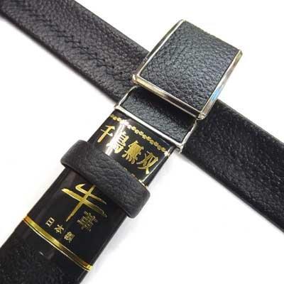 画像1: 日本製 紳士 ビジネスベルト 30mm FIT 千鳥無双 シボ