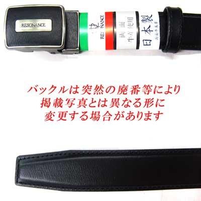 画像3: 日本製紳士ベルト 30mm DB アッパーデルマ
