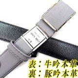日本製 紳士 ビジネスベルト 30mm FIT フェザー 表:牛吟本革 裏:豚吟本革