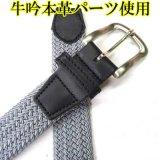日本製 30mm 編みゴム メッシュベルト 無地 グレー