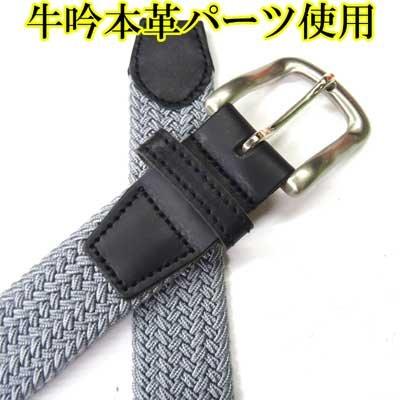 画像1: 日本製 30mm 編みゴム メッシュベルト 無地 グレー
