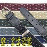 日本縫製 35mm ゴム IVYベルト クロスベルト ゲバルトゴム(ベルギー)