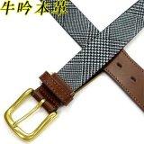 日本縫製 35mm ゴム IVYベルト クロスベルト ハイストレッチ ゲバルトゴム グレンチェック