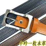 日本製 30mm レザーベルト 牛吟本革 一枚革 アニリンレザー 型押 中一バックル