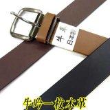 日本製 35mm レザーベルト 牛吟本革 一枚革 無地 黒ニッケル