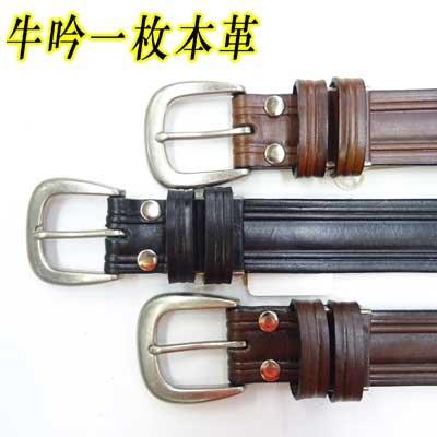 画像1: 日本製40mm牛吟一枚革ベルト No.50 無地 3L寸