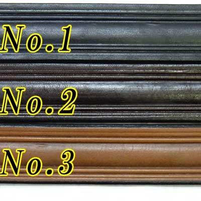 画像5: 日本製40mm牛吟一枚革ベルト No.50 無地 3L寸
