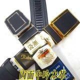 日本製 紳士 ビジネスベルト 30mm キーリットメイト 両面牛吟本革 袋無双 オートロック