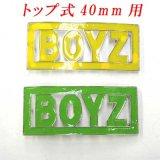 中国製  メンズ 40mm バックル トップ式 BOYS