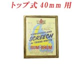 中国製  メンズ 40mm バックル トップ式 SCREECH