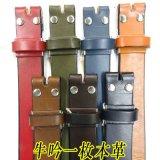 日本製 35mm 帯のみ レザーベルト 牛吟本革 一枚革 アニリンレザー