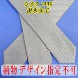 日本製グレーネクタイ 正絹 柄入りD