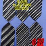 日本製 礼装 モーニングネクタイ 正絹 黒モーニング 撥水加工