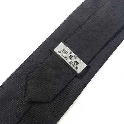 画像4: 日本製黒ネクタイ 正絹(シルク) 柄入 撥水加工 2055-101