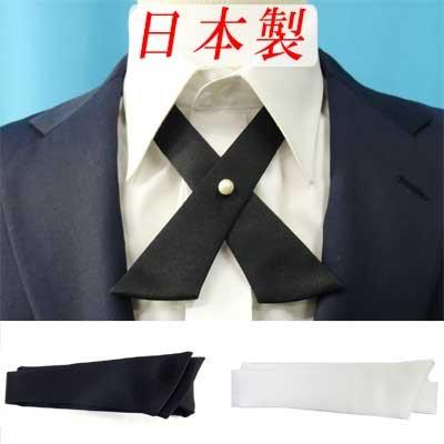画像1: 日本製蝶ネクタイ 3.5cm ポリエステル クロスタイ 無地