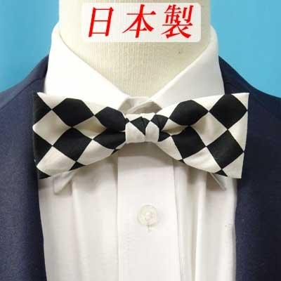 画像1: 日本製 5cm 蝶ネクタイ ピアネスタイ バタフライ 綿 チェッカー