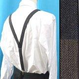 日本縫製 25mm Y型サスペンダー 合皮 ゲバルト 杢へリンボン