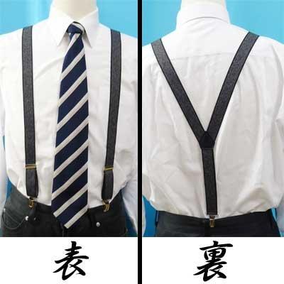 画像2: 日本縫製 25mm Y型サスペンダー 合皮 ゲバルト 杢へリンボン