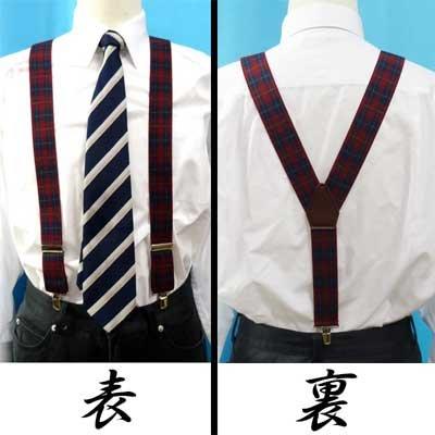 画像2: 日本縫製 35mm Y型サスペンダー 合皮 ゲバルト タータンチェック