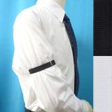 日本製 アームバンド 腕輪 袖丈調整 ゴム マンボ無地