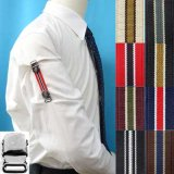 日本製 裄吊り シャツガーター 袖丈調整 ゴム CR IVY調 ストライプ