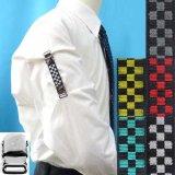 日本製 裄吊り シャツガーター 袖丈調整 ゴム CR チェッカー