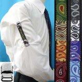 日本製 裄吊り シャツガーター 袖丈調整 ゴム CR ハンドプリント ペイズリー