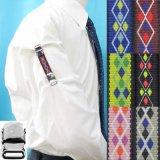 日本製 裄吊り シャツガーター 袖丈調整 ゴム CR ハンドプリント アーガイル