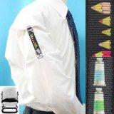 日本製 裄吊り シャツガーター 袖丈調整 ゴム CR ハンドプリント 文房具