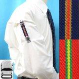 日本製 裄吊り シャツガーター 袖丈調整 ゴム CR 綾ストライプ