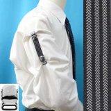 日本製 裄吊り シャツガーター 袖丈調整 ゴム CR アローライン