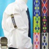 日本製 裄吊り シャツガーター 袖丈調整 ゴム AG ハンドプリント アーガイル