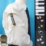 日本製 裄吊り シャツガーター 袖丈調整 ゴム AG ハンドプリント 音楽
