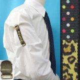 日本製 裄吊り シャツガーター 袖丈調整 ゴム AG ハンドプリント 水玉 ヒョウ