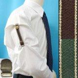 日本製 裄吊り シャツガーター 袖丈調整 ゴム AG ラメライン
