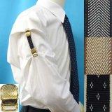日本製 裄吊り シャツガーター 袖丈調整 ゴム G ヘリンボン