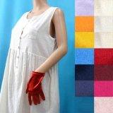 日本製スパンサテン手袋 ショート L/LLサイズ(紳士用)