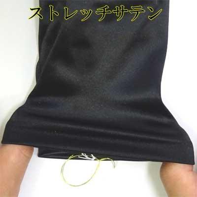 画像4: 日本製スパンサテン手袋 口毛ショート