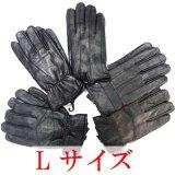 紳士革手袋 羊革パッチワーク ゆったりLサイズ No.2000