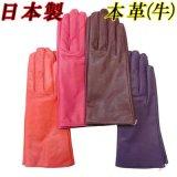 インド製婦人革手袋 やぎ革 革リボン 一本線 No.HJ09202L2