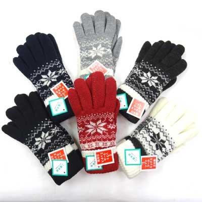 画像1: 日本製婦人ニット手袋 アンゴラ・ウール 二重手袋 無地 No.2554