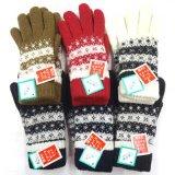 日本製婦人ニット手袋 ラム・ウール 二重手袋 折り返し 雪柄 No.2560